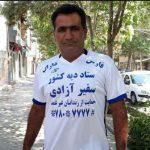 اختصاصی کرات آملی؛ورزشکار دارابی سفیر آزادی زندانیان جرایم غیر عمد+عکس