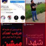 اراذل و اوباش، پیاده نظام ضدانقلاب
