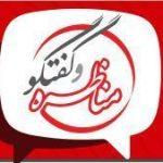 گزارشی از مناظره نماینده رئیسی و روحانی در دانشگاه آزاد قائمشهر