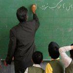 اعتلای فرهنگ غنی ایرانی با حفظ عزت وکرامت معلمان