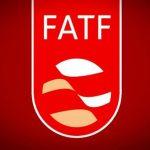 پاسخی به منتقدان FATF