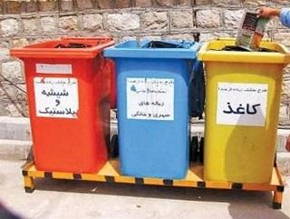 لزوم جدیت بیشتر شهرداری های استان در مقوله فرهنگسازی تفکیک زباله از مبدا