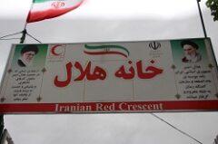 به مناسبت روز جهانی صلیب سرخ و هلال احمر/افتتاح خانه های هلال در آمل