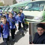 سرویس دهی ۱۰ شرکت حمل و نقل برای مدارس درآمل