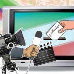 رنج رسانه از زخم سیاستگذاری
