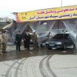 افتتاح ایستگاه مکانیزه ضدعفونی خودرو در آمل