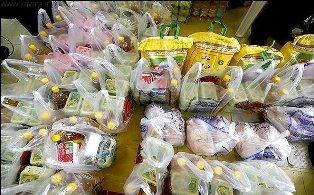 توزیع بیش از هزار بسته غذایی آبشار عاطفهها در آمل