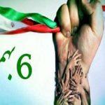 ۶ بهمن، سالروز حماسه آفرینی مردمی غیور