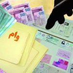 یادداشت ارسالی/جفای استراتژیستهای بانکی بر مردم ایران