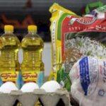 عملکرد روحانی و احمدینژاد در کنترل قیمت مواد غذایی +نمودار