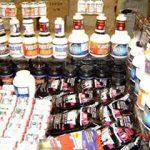 فرمانده انتظامی شهرستان آمل خبر داد; کشف مکمل های داوریی قاچاق در شهرستان آمل