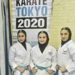 دانش آموز کاراته کار آملی نمایندگان ایران در مسابقات آسیایى اکیناوا ژاپن