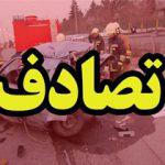 حادثه رانندگی در جاده هراز با ۶ کشته و مصدوم