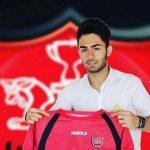عقد قرارداد فوتبالیست جوان آملی با باشگاه پرسپولیس