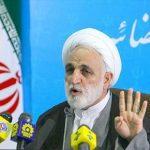 سخنگوی قوهقضاییه :پرونده احمدی نژاد مفتوح است و هنوز منجر به صدور حکم نشده است