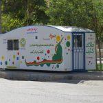 شهردار آمل خبرداد؛افزایش تعداد ایستگاه های بازیافت در سطح شهر