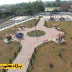 ساخت ۵ پارک جدید محلات شهری در آمل