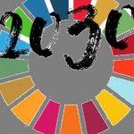 سند «۲۰۳۰» کجا را نشانه گرفته است؟