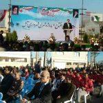 افتتاح پروژههای عمرانی خدماتی آمل با حضور استاندار مازندران در هشتمین روز از دهه مبارک فجر