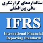 جوهره ومیژن بانکهای ایران مبارزه با اخلاقیات و تضعیف نظام